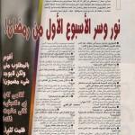achabab 2 2008