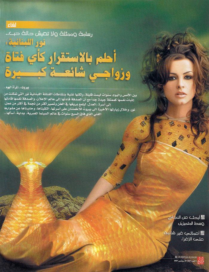almar2a lyawm 2007 1 site new