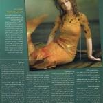 almar2a lyawm 2007 2 site new