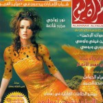 cover almar2a lyawm 2007 site new