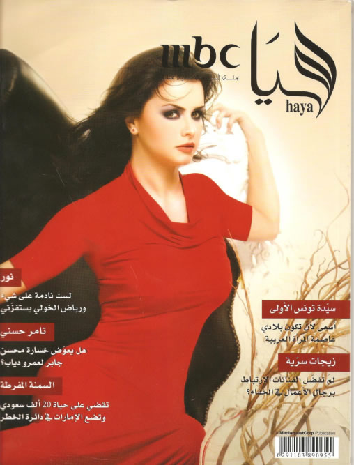 cover haya  2009 site