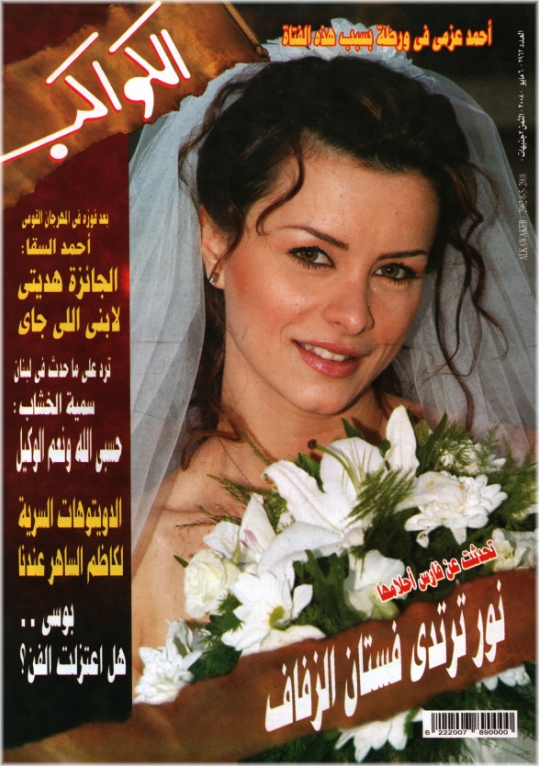 cover kawakeb