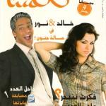 cover kilmitna 2007 site new