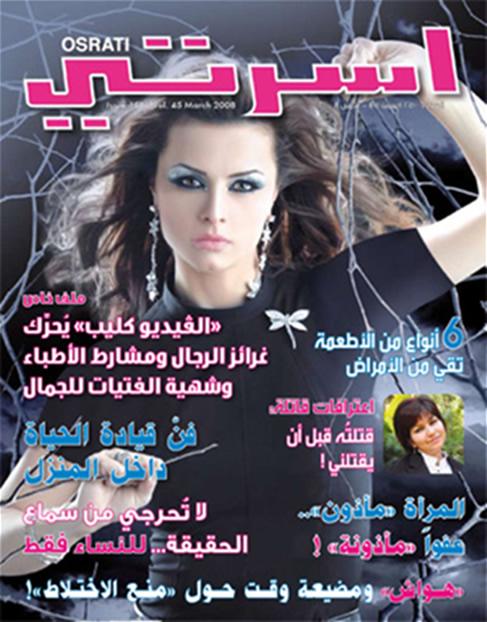 cover osrati 2008 site