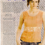 iza3a-2009-1