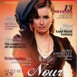 lounge cover ori 2011 site