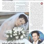 zahrat el khalij 1 site new