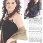 zahrat el khalij 2 site new