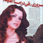 albayt il kabir 2004 2 site new
