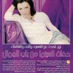 almar2a lyawm 2002 1 site new