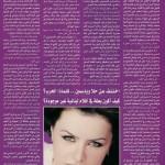 almar2a lyawm 2002 3 site new