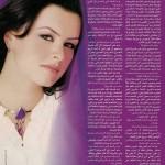 almar2a lyawm 2002 4 site new
