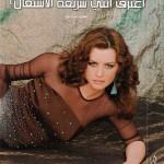 almar2a lyawm 2003 1 site new