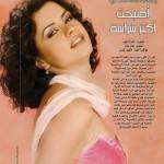 almar2a lyawm 2004 2 site new