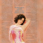 almar2a lyawm 2004 3 site new