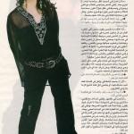 almaw3ad 2006 2 site new