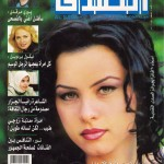 alsada 2001 cover site new