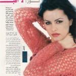 alsada 2003 1 site new