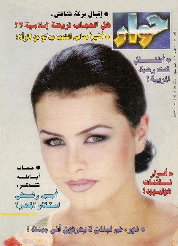 cover 7awa2 2002 new