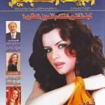 cover albayt il kabir site new