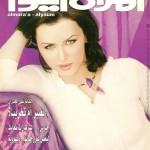 cover almar2a lyawm 2002 site new