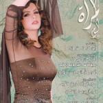 cover almar2a lyawm 2003 site new