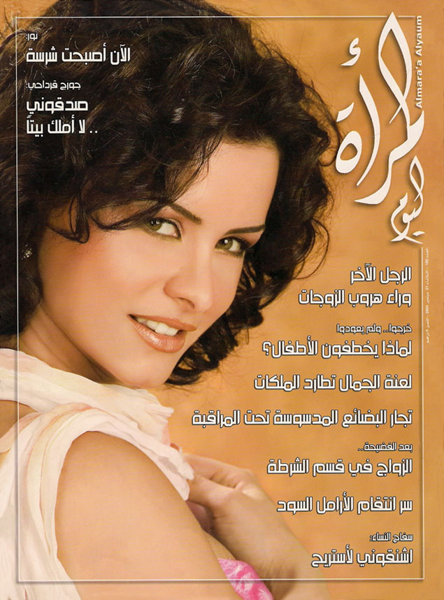 cover almar2a lyawm 2004 site new