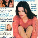 cover alsada 2003 site new