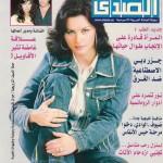 cover alsada 2005 site new