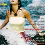 cover kalam il nass 2003 site new
