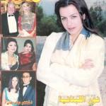 cover noura  2001 site new