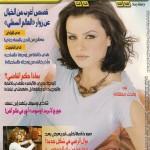 cover saidati 2003 site new