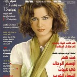 cover sayidati 2006 site new
