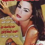 kalam il nass 2000  cover site new