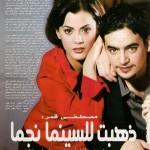 kalam il nass 2001 2 new