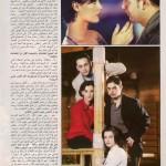kalam il nass 2001 3 new
