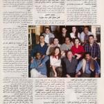 kalam il nass 2001 5 new