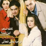 kalam il nass 2001 cover site new