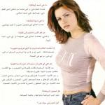 karizma 2003 3 site new