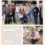kol il nass 2004 6 site new