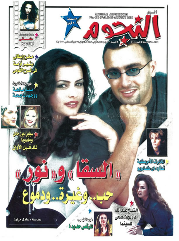 nougoum 2000 cover