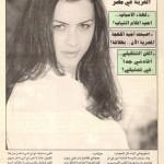 noura (1) 2001 site new