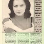 noura 2 site 2003 new