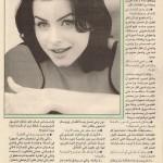 noura 3 site 2003 new
