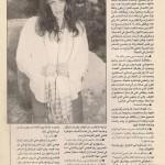 noura (4) 2001 site new