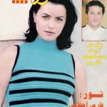 noura cover site 2003 new