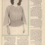noura site 2004 (2) new