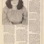 noura site 2004 (3) new