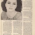 noura site 2004 (4) new