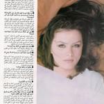 saidati 2003 3 site new